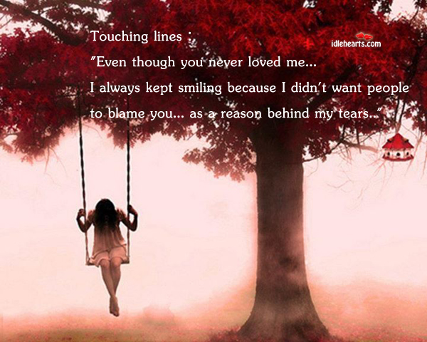 Touching lines Image