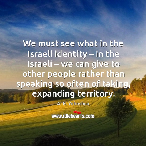 Image, We must see what in the israeli identity – in the israeli