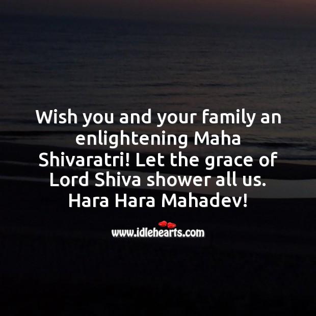 Image, Wish you and your family an enlightening Maha Shivaratri!