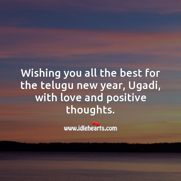 Image, Wishing you all the best for the telugu new year, Ugadi.